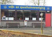 Clubgewbouw De Bolder, Rotterdam